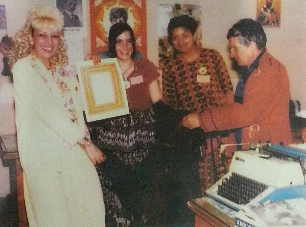 Trupa Ramini si Activitati Culturale pentru Minoritati